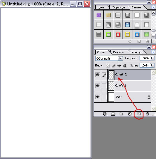 Как сделать рамку в Фотошопе. - уроки все - ФОТОШОП ...: http://kandaliza2008.ucoz.ru/publ/kak_sdelat_ramku_v_fotoshope/2-1-0-395